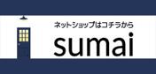 SUMAI
